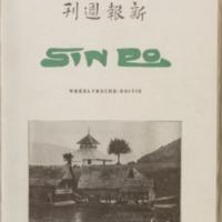 https://repository.monash.edu/files/upload/Asian-Collections/Sin-Po/ac_1926_01_09.pdf