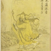https://repository.monash.edu/files/upload/Asian-Collections/Sin-Po/ac_1940_02_10.pdf