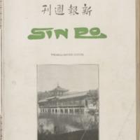 https://repository.monash.edu/files/upload/Asian-Collections/Sin-Po/ac_1927_04_30.pdf