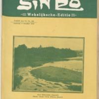 https://repository.monash.edu/files/upload/Asian-Collections/Sin-Po/ac_1929_03_09.pdf