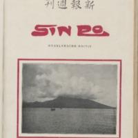 https://repository.monash.edu/files/upload/Asian-Collections/Sin-Po/ac_1925_09_19.pdf