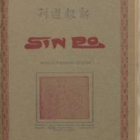 https://repository.monash.edu/files/upload/Asian-Collections/Sin-Po/ac_1924_05_24.pdf