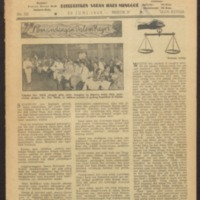 https://repository.monash.edu/files/upload/Asian-Collections/Star-Weekly/ac_star-weekly_1948_06_20.pdf