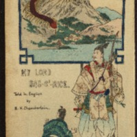 https://repository.monash.edu/files/upload/Rare-Books/Japanese-Fairy-Tales/rb_jp_ft-015a.pdf
