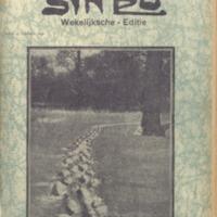 https://repository.monash.edu/files/upload/Asian-Collections/Sin-Po/ac_1930_02_22.pdf