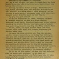 Amanat PJM Presiden Sukarno pada Peringatan Hari Isra' dan Mi'radj Nabi Mohammad SAW, Istana Negara, Djakarta, 2 Desember 1964