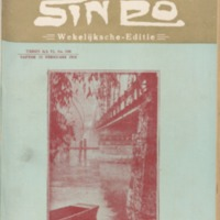 https://repository.monash.edu/files/upload/Asian-Collections/Sin-Po/ac_1929_02_23.pdf