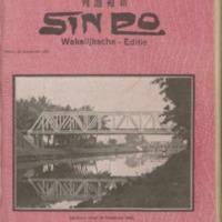 https://repository.monash.edu/files/upload/Asian-Collections/Sin-Po/ac_1929_09_28.pdf