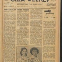 https://repository.monash.edu/files/upload/Asian-Collections/Star-Weekly/ac_star-weekly_1954_04_03.pdf