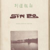 https://repository.monash.edu/files/upload/Asian-Collections/Sin-Po/ac_1925_05_30.pdf