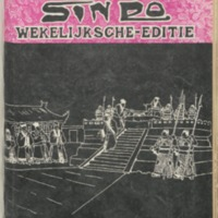 https://repository.monash.edu/files/upload/Asian-Collections/Sin-Po/ac_1936_11_28.pdf