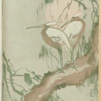 https://repository.monash.edu/files/upload/Asian-Collections/Sin-Po/ac_1941_05_24.pdf