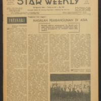 https://repository.monash.edu/files/upload/Asian-Collections/Star-Weekly/ac_star-weekly_1960_08_20.pdf