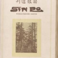 https://repository.monash.edu/files/upload/Asian-Collections/Sin-Po/ac_1924_01_26.pdf