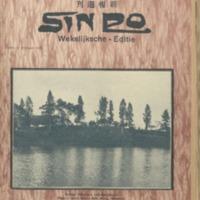 https://repository.monash.edu/files/upload/Asian-Collections/Sin-Po/ac_1930_02_15.pdf