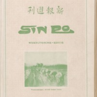 https://repository.monash.edu/files/upload/Asian-Collections/Sin-Po/ac_1924_01_19.pdf