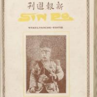 https://repository.monash.edu/files/upload/Asian-Collections/Sin-Po/ac_1924_06_28.pdf