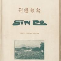 https://repository.monash.edu/files/upload/Asian-Collections/Sin-Po/ac_1925_05_23.pdf