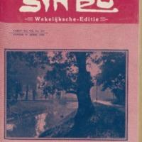 https://repository.monash.edu/files/upload/Asian-Collections/Sin-Po/ac_1929_04_27.pdf