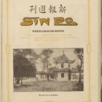 https://repository.monash.edu/files/upload/Asian-Collections/Sin-Po/ac_1923_07_14.pdf