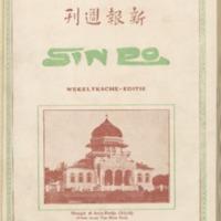 https://repository.monash.edu/files/upload/Asian-Collections/Sin-Po/ac_1924_06_21.pdf