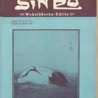 https://repository.monash.edu/files/upload/Asian-Collections/Sin-Po/ac_1929_03_16.pdf