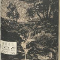 Sin Po : 22 January 1938