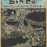 https://repository.monash.edu/files/upload/Asian-Collections/Sin-Po/ac_1936_05_23.pdf