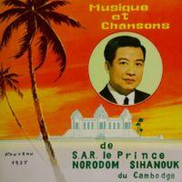 https://repository.erc.monash.edu/files/upload/Asian-Collections/Sihanouk/Images/NS17.jpg