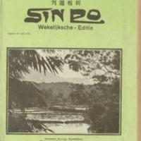https://repository.monash.edu/files/upload/Asian-Collections/Sin-Po/ac_1929_07_27.pdf