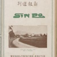 https://repository.monash.edu/files/upload/Asian-Collections/Sin-Po/ac_1927_08_27.pdf