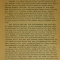 Pidato PJM Presiden Sukarno pada Pelantikan Akb. Sutjipto Danukusumo Mendjadi Pangak dan Komisaris Djendral Polisi Sukarno Djojonagoro Mendjadi Menteri Penasehat Presiden Urusan Keamanan Dalam Negeri dengan Pangkat Djendral Polisi Penuh, Istana Bogor, 4 Djanuari 1964