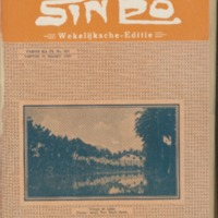 https://repository.monash.edu/files/upload/Asian-Collections/Sin-Po/ac_1929_03_23.pdf