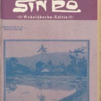 https://repository.monash.edu/files/upload/Asian-Collections/Sin-Po/ac_1929_05_25.pdf