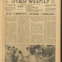https://repository.monash.edu/files/upload/Asian-Collections/Star-Weekly/ac_star-weekly_1961_09_16.pdf