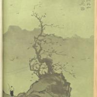 https://repository.monash.edu/files/upload/Asian-Collections/Sin-Po/ac_1941_04_05.pdf