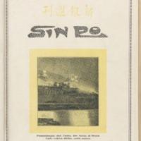 https://repository.monash.edu/files/upload/Asian-Collections/Sin-Po/ac_1924_03_08.pdf
