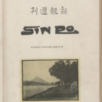 https://repository.monash.edu/files/upload/Asian-Collections/Sin-Po/ac_1925_01_31.pdf