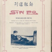 https://repository.monash.edu/files/upload/Asian-Collections/Sin-Po/ac_1923_05_19.pdf
