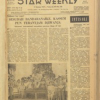 https://repository.monash.edu/files/upload/Asian-Collections/Star-Weekly/ac_star-weekly_1959_10_17.pdf