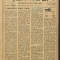 https://repository.monash.edu/files/upload/Asian-Collections/Star-Weekly/ac_star-weekly_1954_03_20.pdf
