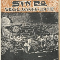 https://repository.monash.edu/files/upload/Asian-Collections/Sin-Po/ac_1936_09_19.pdf