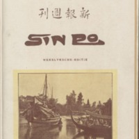 https://repository.monash.edu/files/upload/Asian-Collections/Sin-Po/ac_1926_12_25.pdf