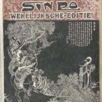 https://repository.monash.edu/files/upload/Asian-Collections/Sin-Po/ac_1937_01_09.pdf