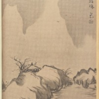 https://repository.monash.edu/files/upload/Asian-Collections/Sin-Po/ac_1941_02_08.pdf