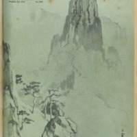 https://repository.monash.edu/files/upload/Asian-Collections/Sin-Po/ac_1939_11_04.pdf