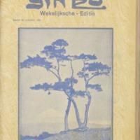 https://repository.monash.edu/files/upload/Asian-Collections/Sin-Po/ac_1929_08_24.pdf