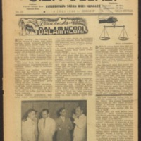 https://repository.monash.edu/files/upload/Asian-Collections/Star-Weekly/ac_star-weekly_1948_07_04.pdf