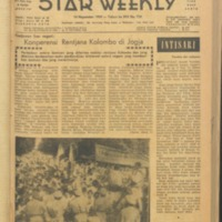 https://repository.monash.edu/files/upload/Asian-Collections/Star-Weekly/ac_star-weekly_1959_11_14.pdf