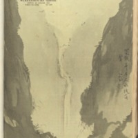 https://repository.monash.edu/files/upload/Asian-Collections/Sin-Po/ac_1941_01_18.pdf